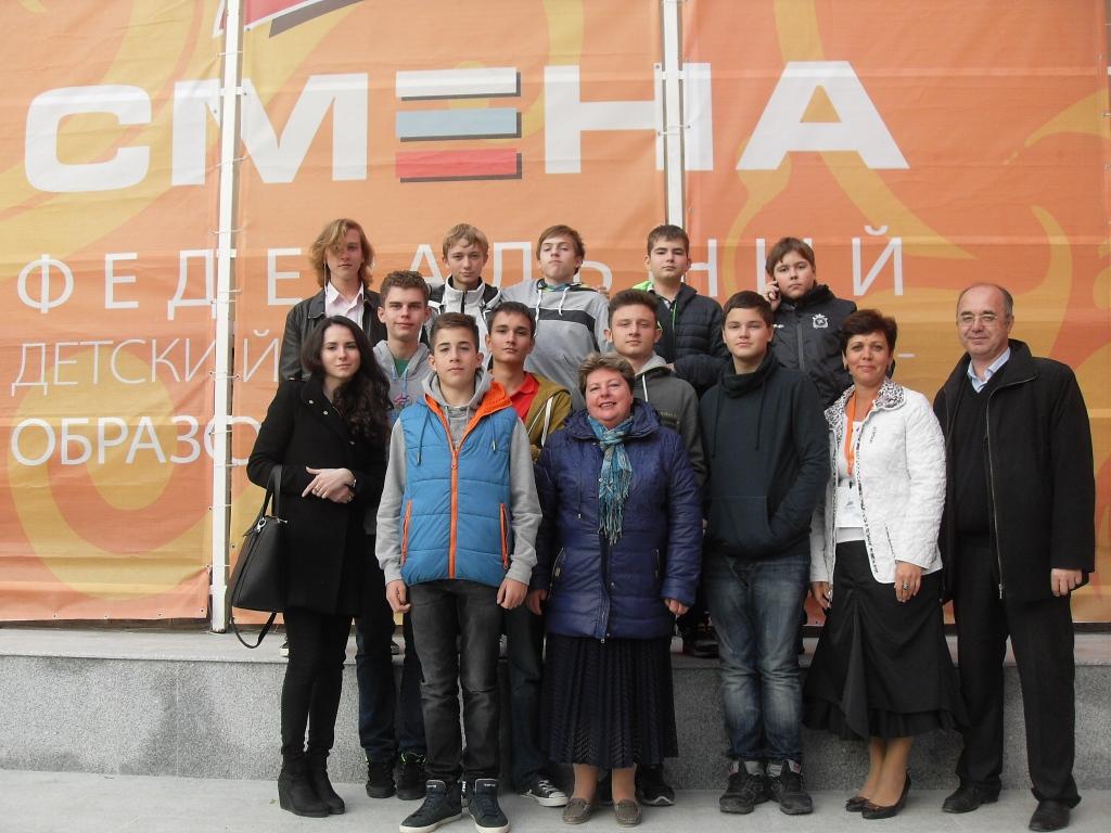 участники Смена Анапа 2014