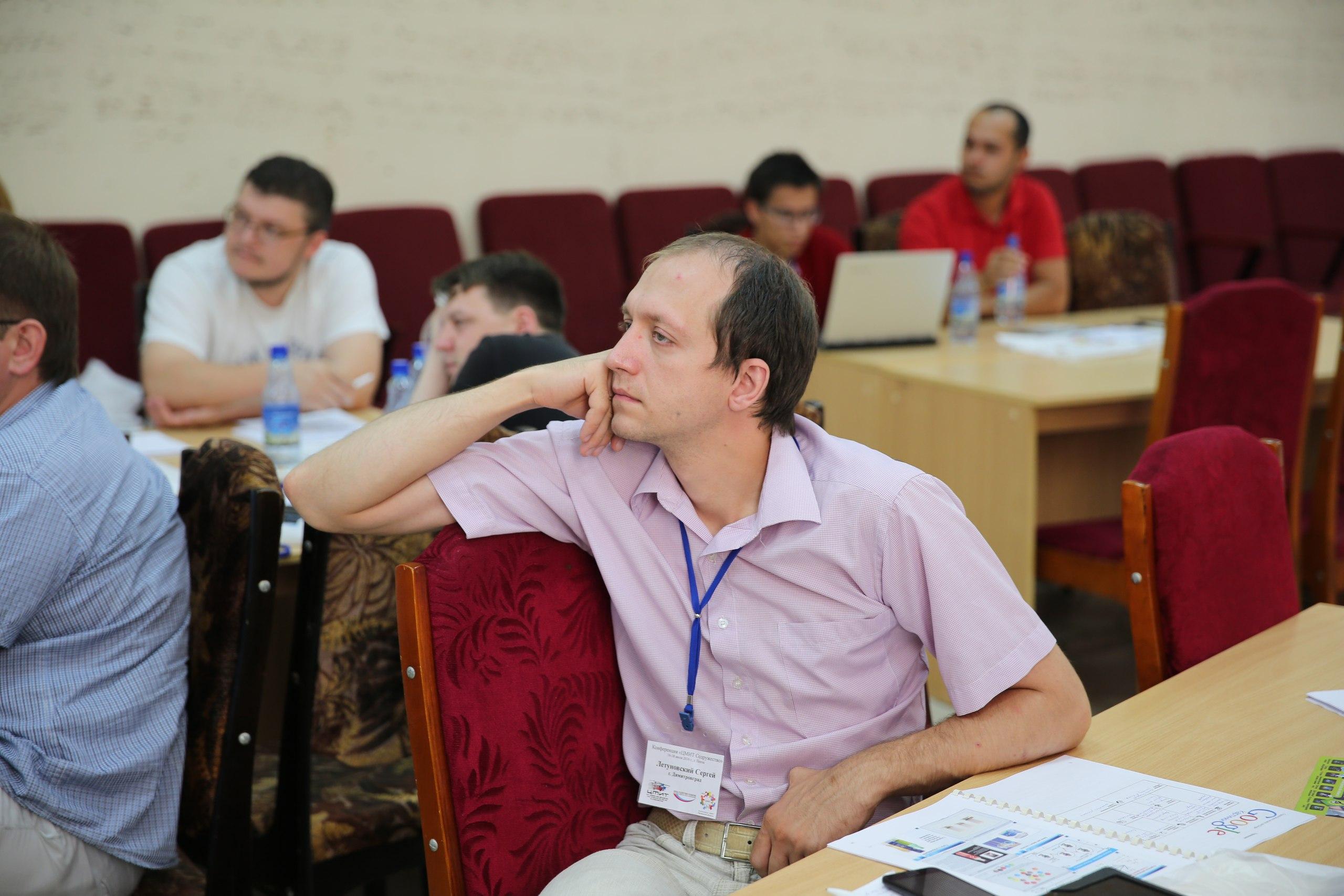 Тренинг по ТРИЗ и Конференция «ЦМИТ